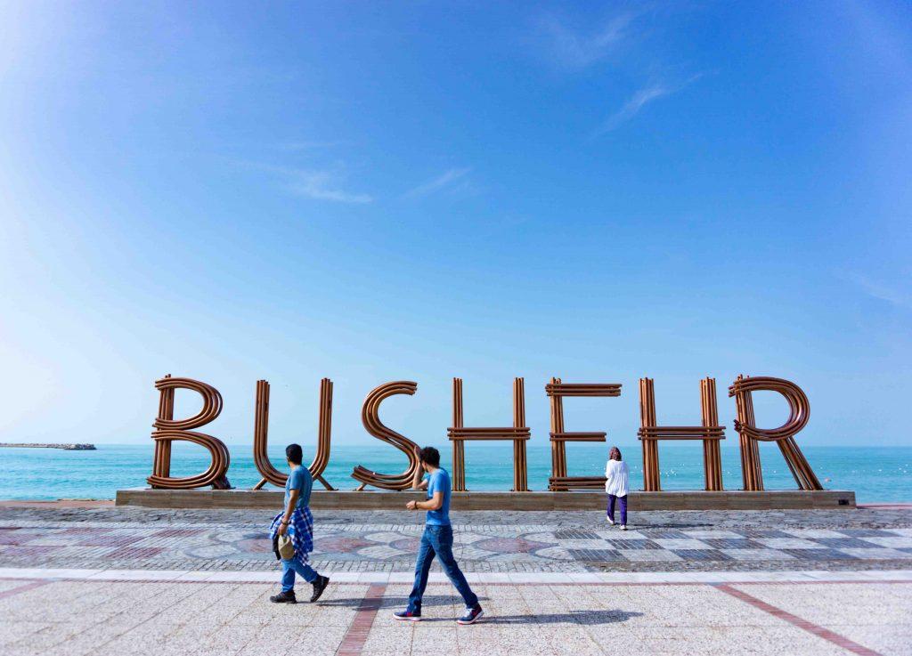 buchehr ville du golfe persique en Iran