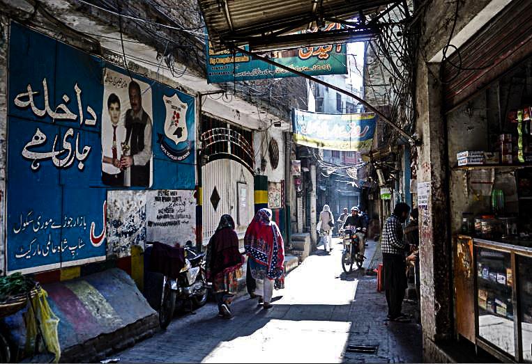 Les petites rues de Lahore